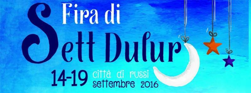 fira_di_sett_dulur